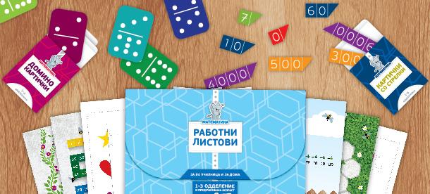 Програма по Математика