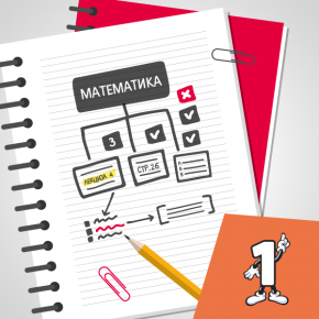 Математика 1 - Мапа на наставни цели