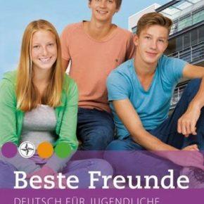 Подготовки и планирања: Германски јазик за III година